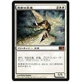 MTG ¥5400円お買い上げ毎にパックプレゼント中! 白(M10)悪斬の天使(JPN)