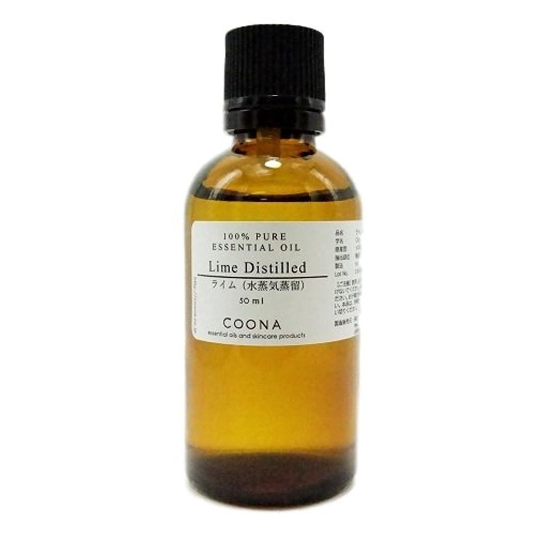 子供達誘導神聖ライム 水蒸気蒸留 50 ml (COONA エッセンシャルオイル アロマオイル 100% 天然植物精油)