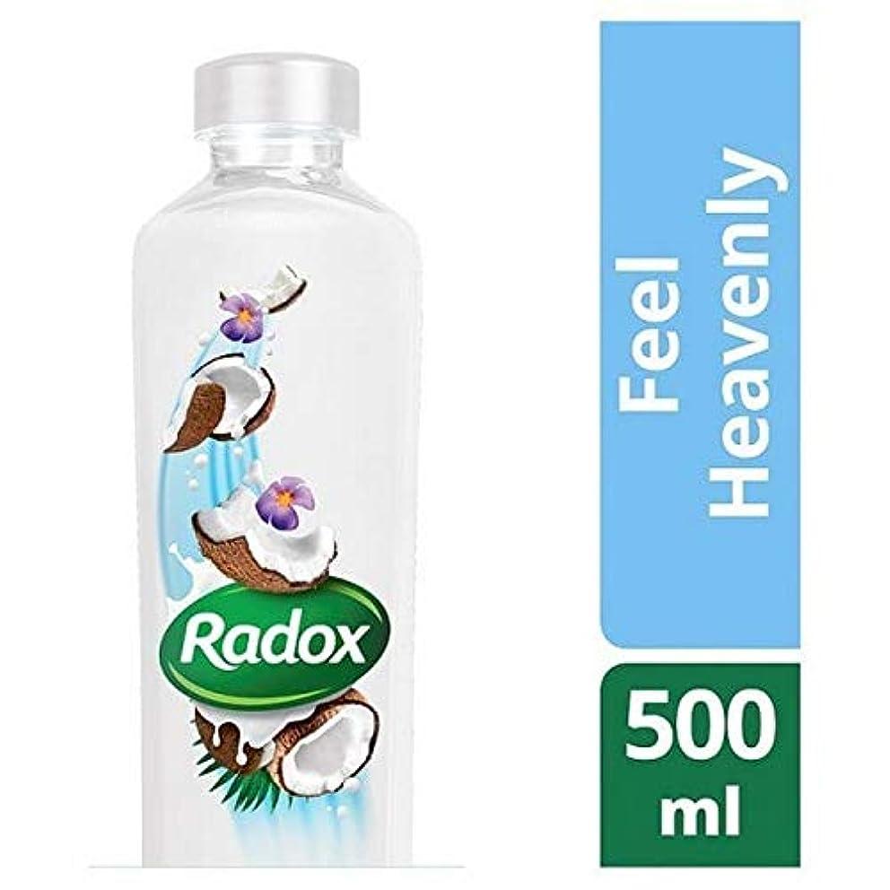 ドーム強制的降雨[Radox] Radoxは天国の500ミリリットルを感じます - Radox Feel Heavenly 500ml [並行輸入品]
