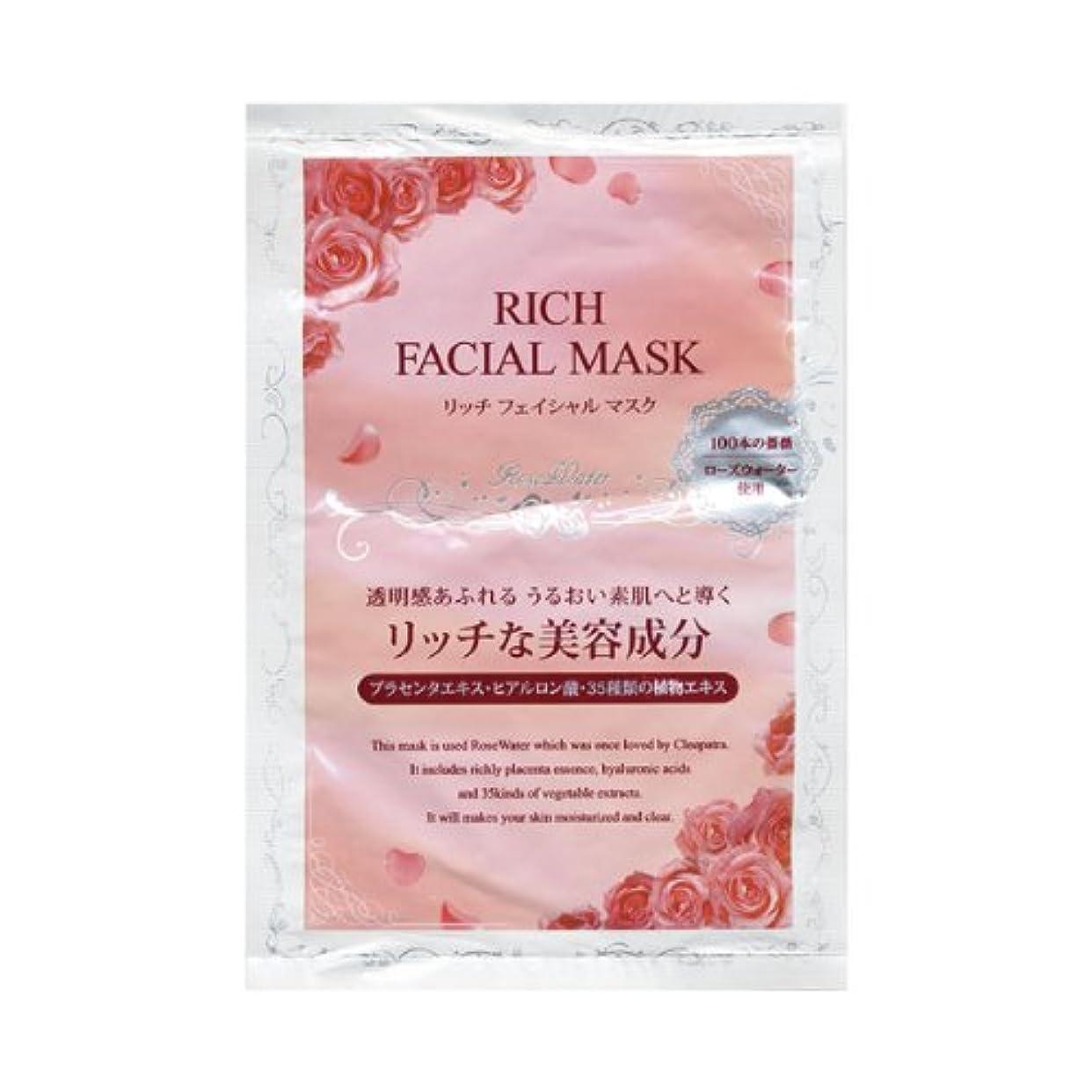 訴える製品農業のリッチフェイシャルマスク 10枚