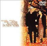 オータム・イン・ニューヨーク [DVD]