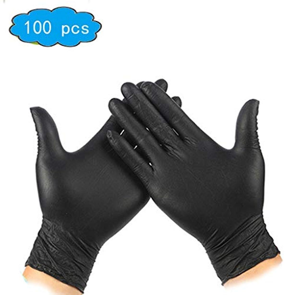 シャーロットブロンテ突然警告するパウダーフリーブラックニトリル検査用手袋、指ヒント質感、100のボックス (Color : Black, Size : L)