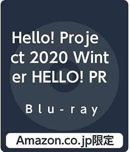 【Amazon.co.jp限定】Hello! Project 2020 Winter HELLO! PROJECT IS [     ] ~side A / side B~[Blu-ray](メガジャケ付)