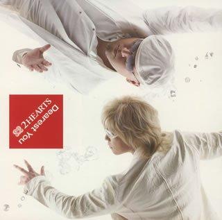 TVアニメ「恋する天使アンジェリーク ~心のめざめる時~」ED主題歌 Dearest You(DVD付)の詳細を見る
