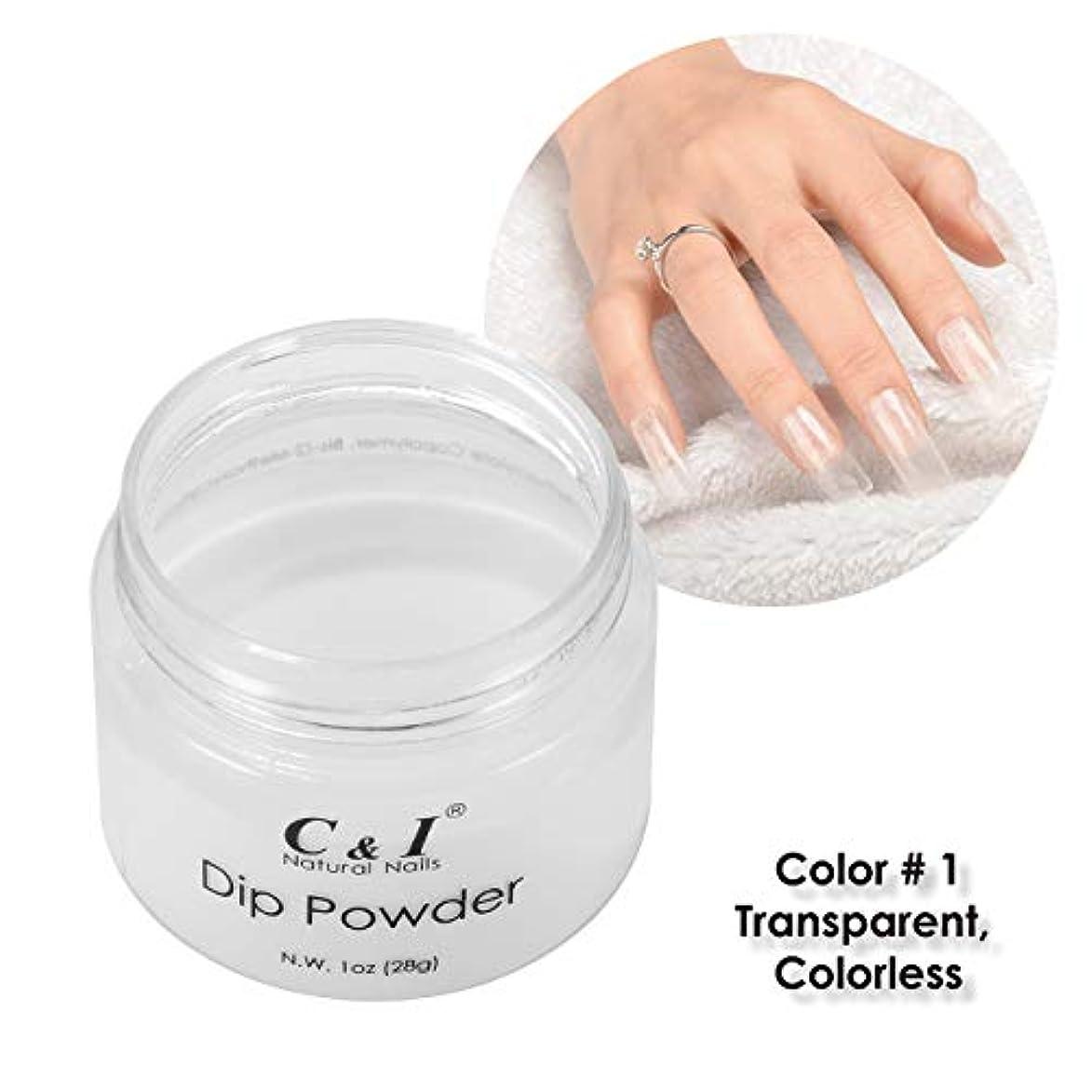 引き算おじいちゃん指紋C & I Dip Powder ネイルディップパウダー、ネイルカラーパウダー、カラーNo.1
