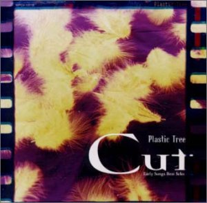 Cut~Early Songs Best Selection~の詳細を見る