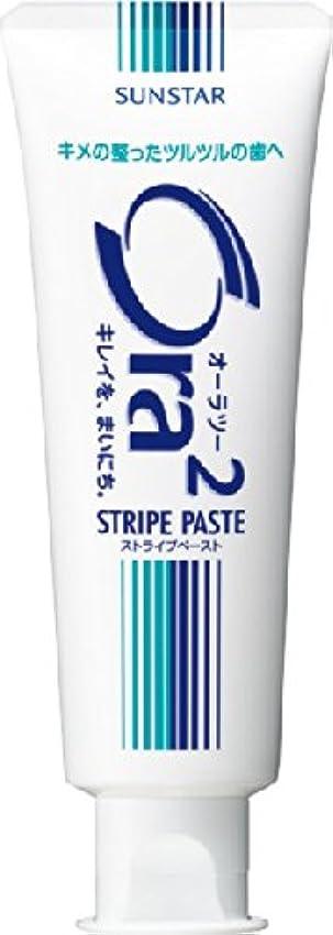 松の木卒業記念アルバムレンダーオーラツー ストライプ ペースト 140g (医薬部外品)