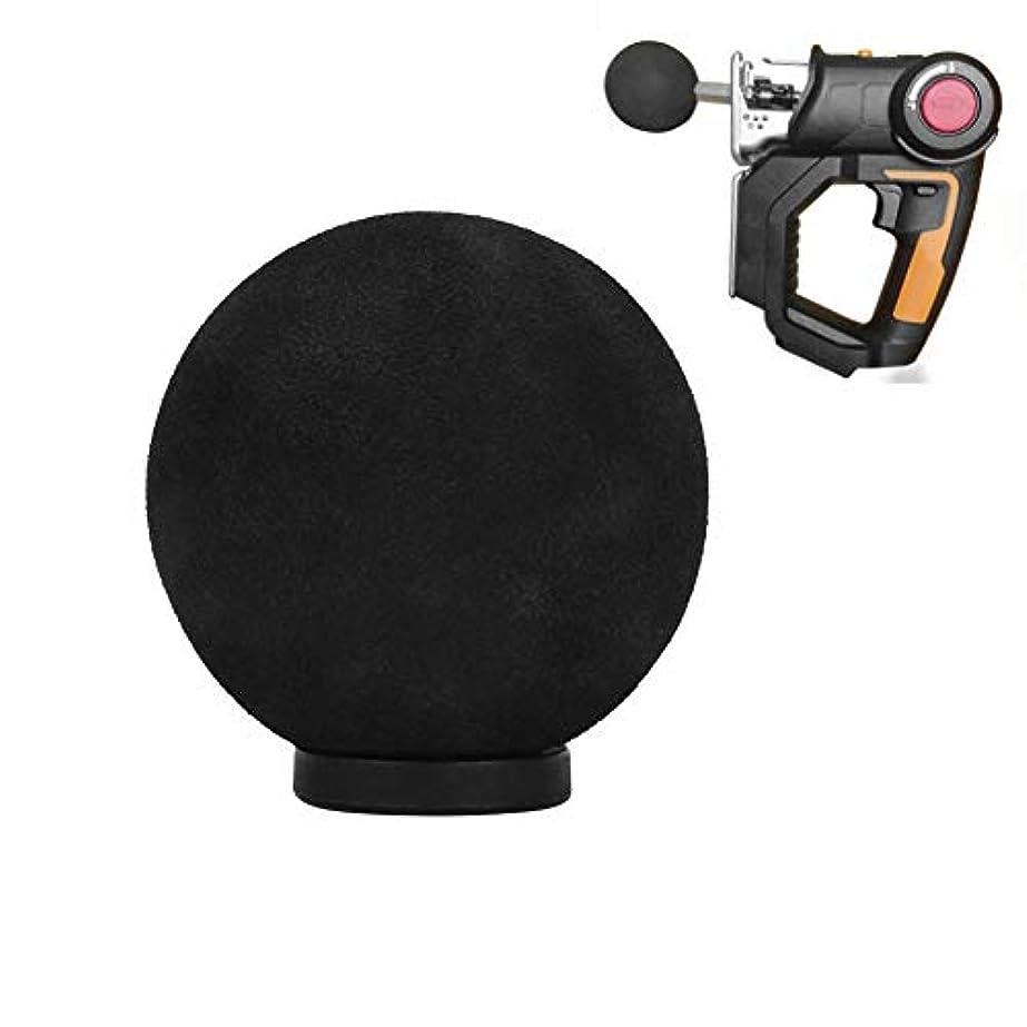祭司かる望遠鏡電動筋膜マッサージ器用交換式マッサージヘッド7種(#01)