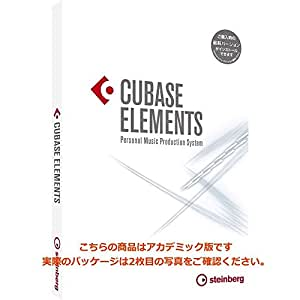 ◆ 【DTM】 Steinberg 【送料無料】 CUBASE ELEMENT 9.5 【CUBASE EL /R】 通常版 ( スタインバーグ  ) 【DAW】