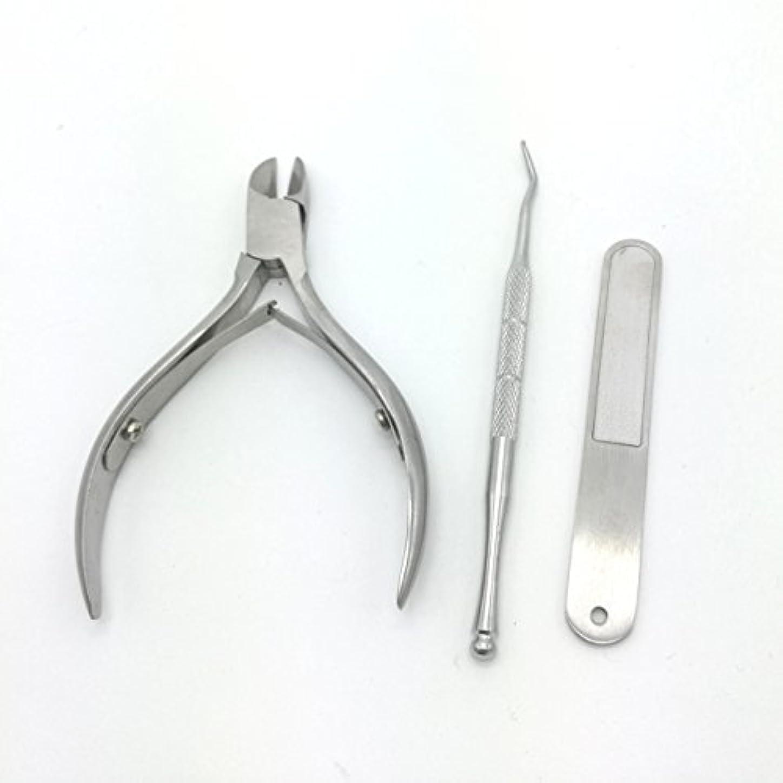 アラビア語オーバーヘッド成果爪切り 改良版ニッパー爪切り ステンレス製 ニッパー式爪切り ネイルニッパー 爪やすり、ゾンデ付き お年寄りプレゼント 贈答ケース付属