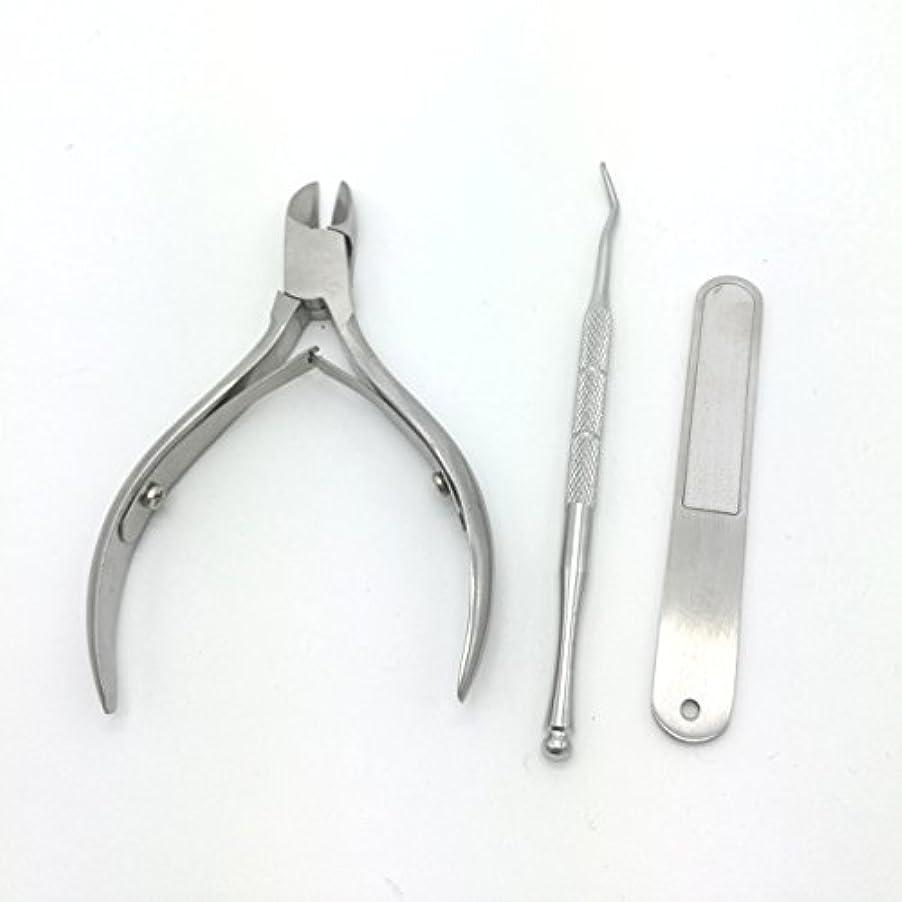 背の高い剥離筋爪切り 改良版ニッパー爪切り ステンレス製 ニッパー式爪切り ネイルニッパー 爪やすり、ゾンデ付き お年寄りプレゼント 贈答ケース付属
