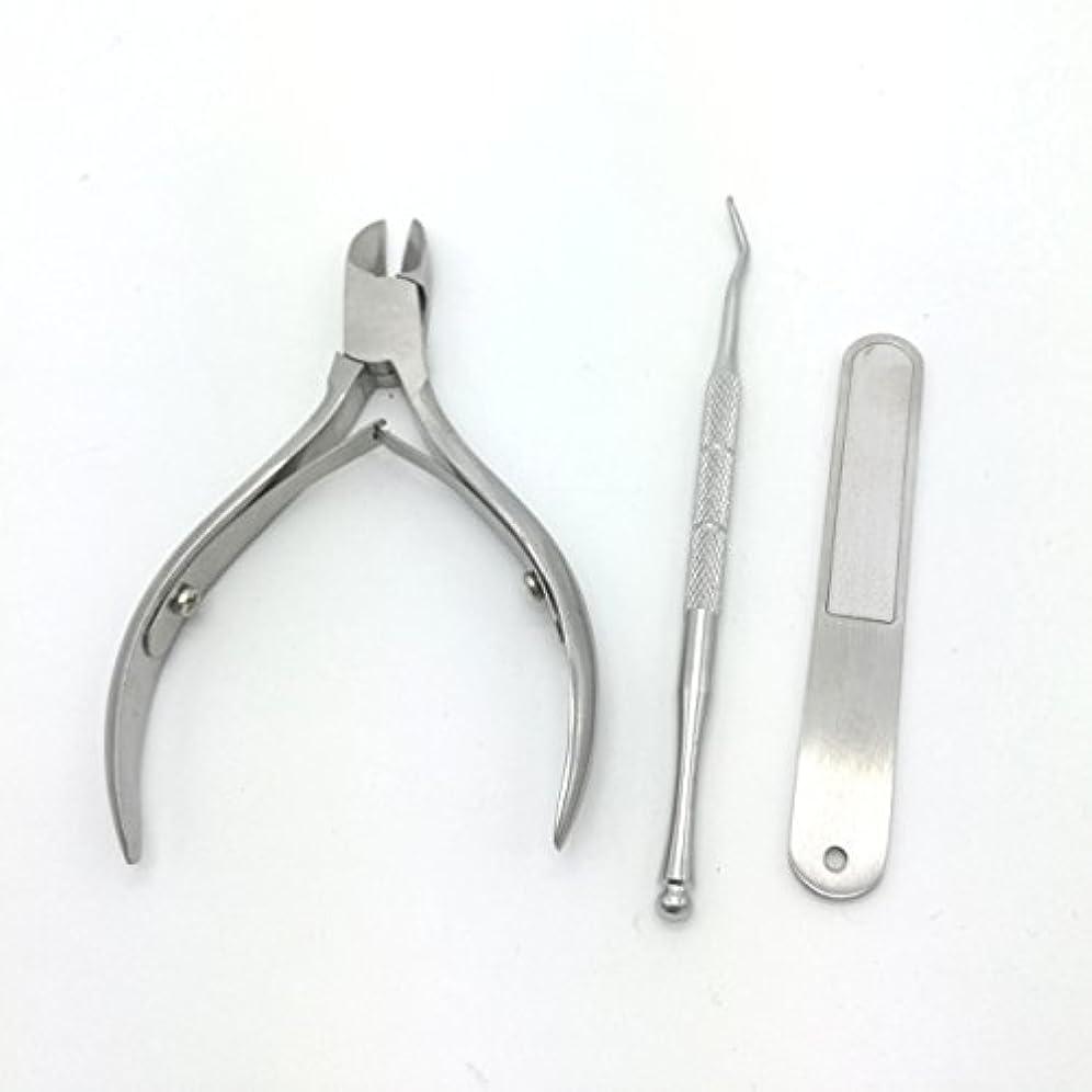 爪切り 改良版ニッパー爪切り ステンレス製 ニッパー式爪切り ネイルニッパー 爪やすり、ゾンデ付き お年寄りプレゼント 贈答ケース付属