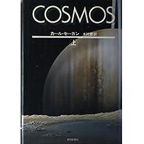 Cosmos 上