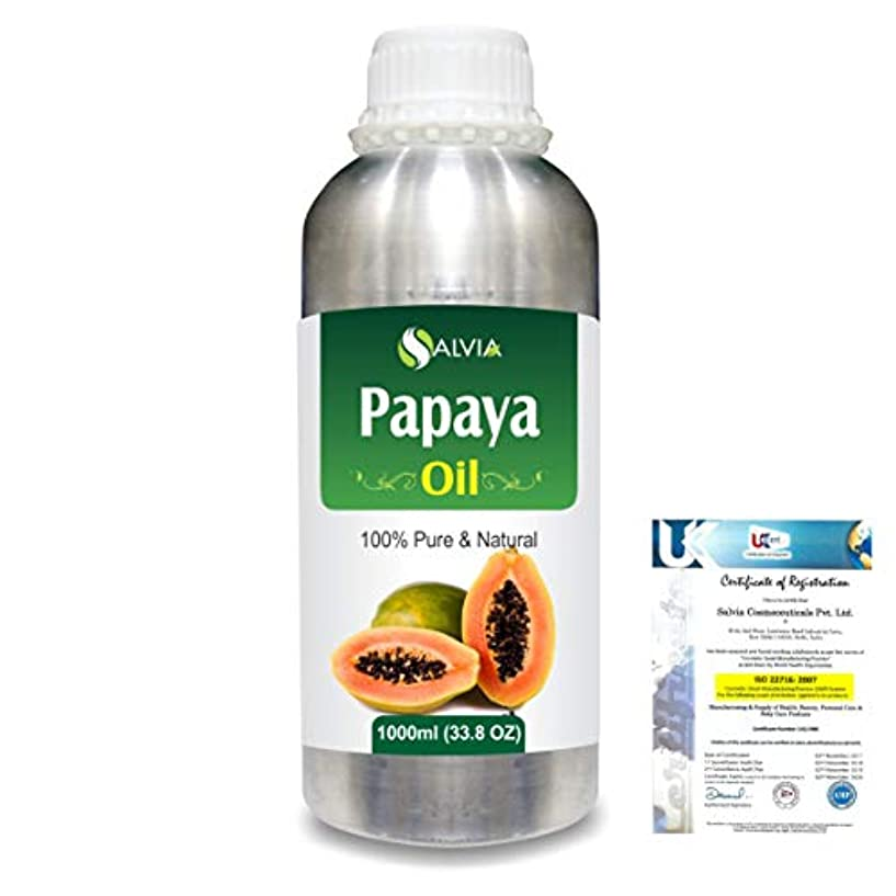 乗り出すガイダンス狂ったPapaya (Carica papaya) Natural Pure Undiluted Uncut Carrier Oil 1000ml/33.8 fl.oz.
