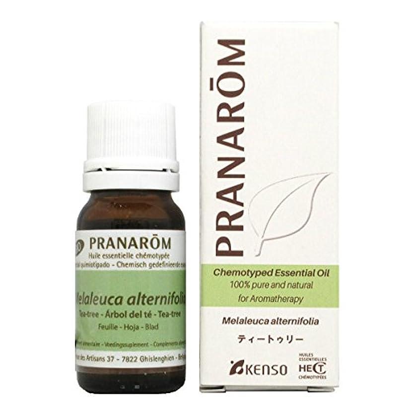 ロードハウス飢え一般的にプラナロム ティートゥリー 10ml (PRANAROM ケモタイプ精油)