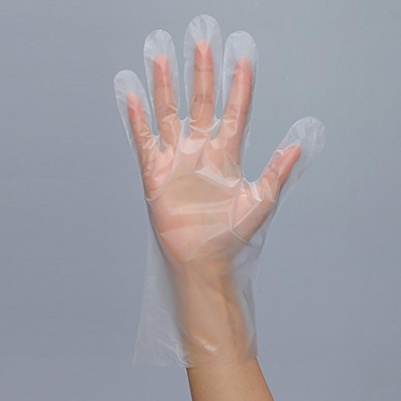 生産性比べる凝視使い捨て手袋 透明 食事 キッチン 調理 美容用 衛生 20/100枚入  (100枚入(薄型))
