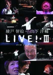 LIVE!*III~DVD Video Edition