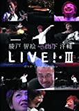 LIVE!*III~DVD Video Edition 画像