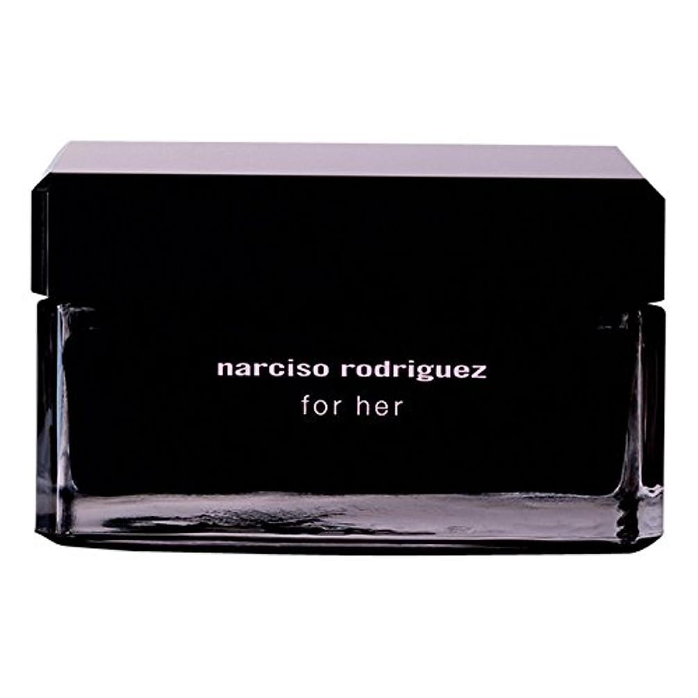 放射するかまどアブストラクトナルシソ?ロドリゲスボディクリーム150ミリリットル (Narciso Rodriguez) (x6) - Narciso Rodriguez Body Cream 150ml (Pack of 6) [並行輸入品]