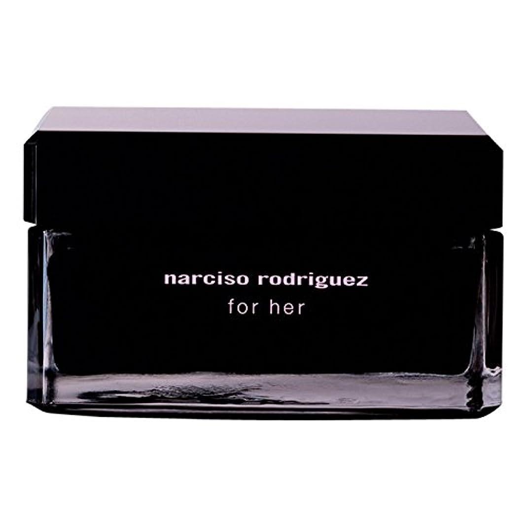 押す敵意言い直すナルシソ?ロドリゲスボディクリーム150ミリリットル (Narciso Rodriguez) (x2) - Narciso Rodriguez Body Cream 150ml (Pack of 2) [並行輸入品]