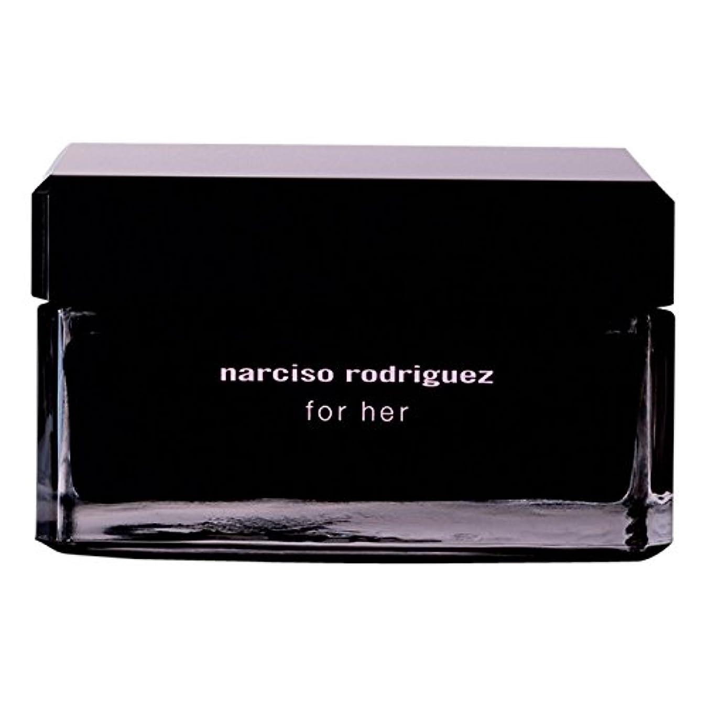差し迫った元気な傾いたナルシソ?ロドリゲスボディクリーム150ミリリットル (Narciso Rodriguez) - Narciso Rodriguez Body Cream 150ml [並行輸入品]