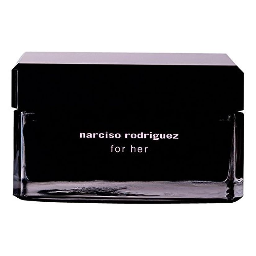 ビルマ適度におそらくナルシソ?ロドリゲスボディクリーム150ミリリットル (Narciso Rodriguez) - Narciso Rodriguez Body Cream 150ml [並行輸入品]