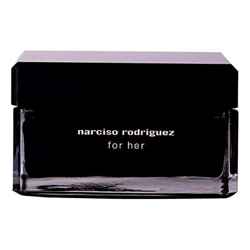 妨げる保育園租界ナルシソ?ロドリゲスボディクリーム150ミリリットル (Narciso Rodriguez) - Narciso Rodriguez Body Cream 150ml [並行輸入品]