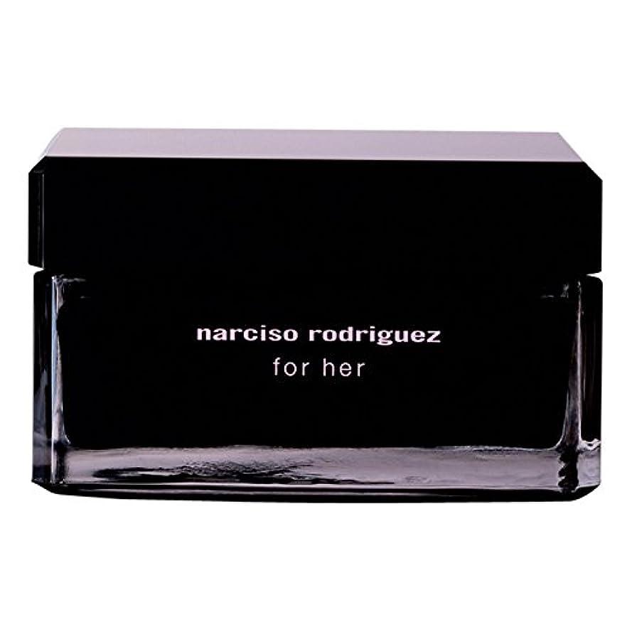 リハーサルいじめっ子アシストナルシソ?ロドリゲスボディクリーム150ミリリットル (Narciso Rodriguez) (x6) - Narciso Rodriguez Body Cream 150ml (Pack of 6) [並行輸入品]