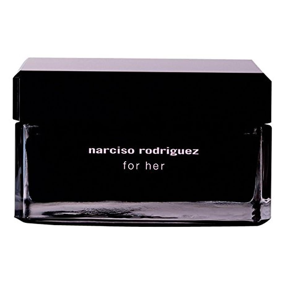 混合したモーターシガレットナルシソ?ロドリゲスボディクリーム150ミリリットル (Narciso Rodriguez) (x2) - Narciso Rodriguez Body Cream 150ml (Pack of 2) [並行輸入品]