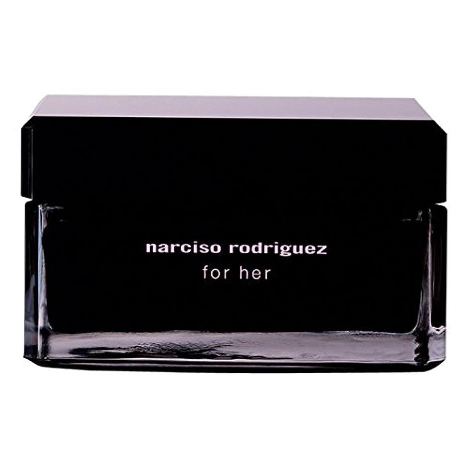 ナルシソ?ロドリゲスボディクリーム150ミリリットル (Narciso Rodriguez) - Narciso Rodriguez Body Cream 150ml [並行輸入品]