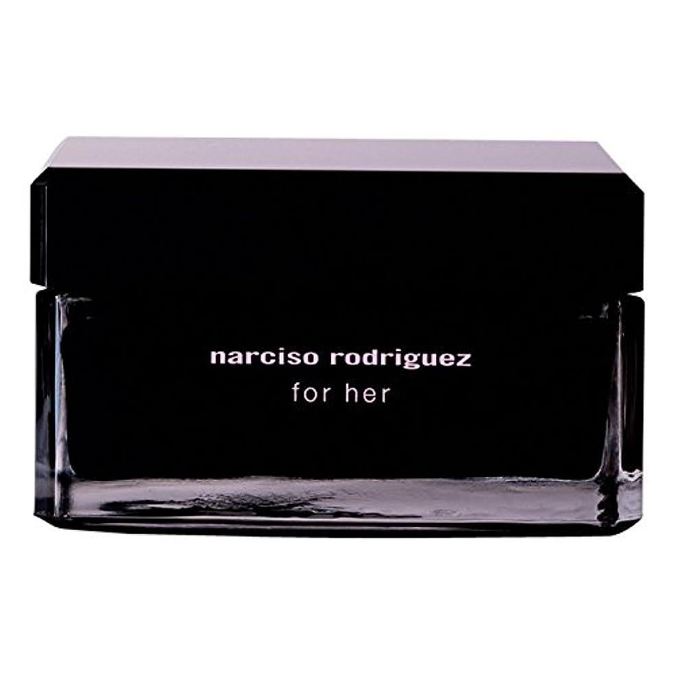 大胆なパキスタン人病弱ナルシソ?ロドリゲスボディクリーム150ミリリットル (Narciso Rodriguez) (x2) - Narciso Rodriguez Body Cream 150ml (Pack of 2) [並行輸入品]