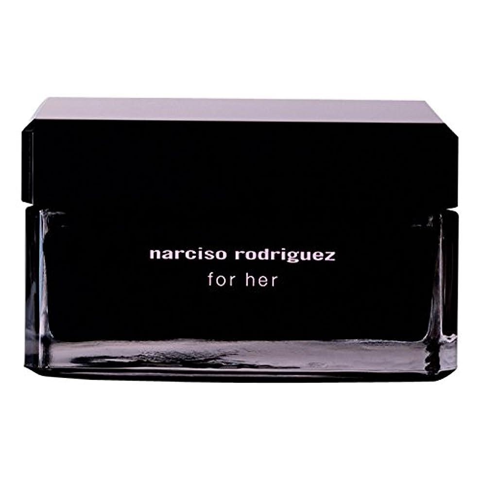 敵対的からシロナガスクジラナルシソ?ロドリゲスボディクリーム150ミリリットル (Narciso Rodriguez) (x2) - Narciso Rodriguez Body Cream 150ml (Pack of 2) [並行輸入品]
