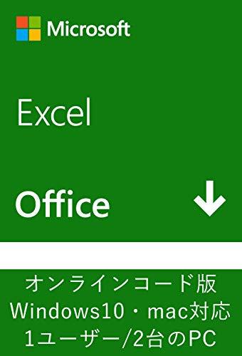 Microsoft Excel 2019(最新 永続版)|オンラインコード版|Windows/Mac両用|PC2台