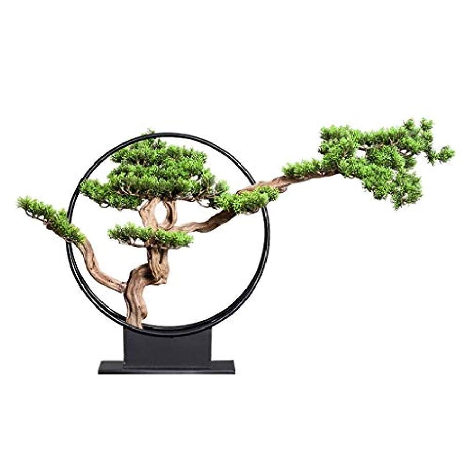 不規則な達成する先見の明人工盆栽 パイン人工盆栽ホームデコレーション、ホテルヴィラオフィスソフト家具クリエイティブシミュレーション緑の植物の装飾人工樹木人工盆栽を歓迎し、中国のシミュレーション 人工植物