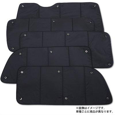 車中泊 ステップワゴンRF3~8系 カーテン サンシェード カスタム 盗難防止 リア用