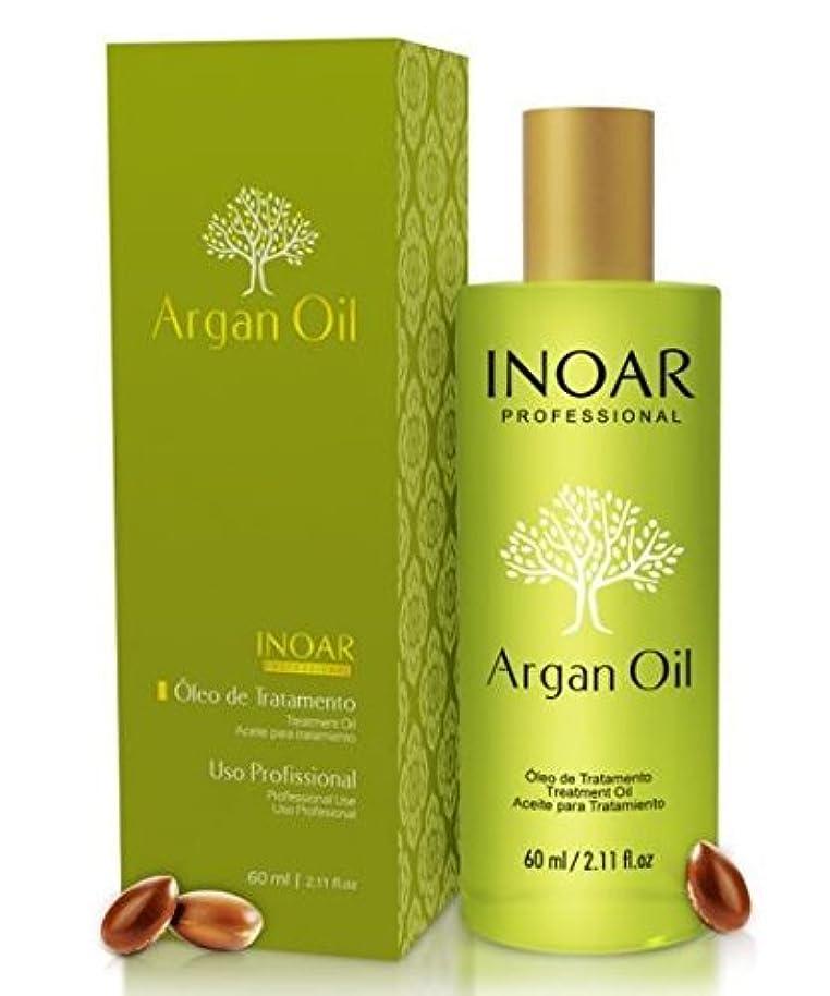 まっすぐ上昇呼吸するイノアー(INOAR)アルガンオイル 60ミリリットル プロフェッショナル