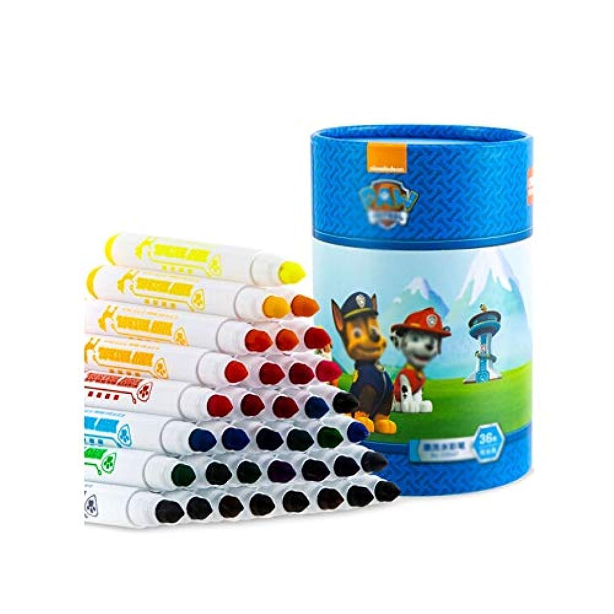 より平らなバーベキュージョージハンブリーJiansheng001 ペイントブラシ、36色洗えるペン快適なペイントツール、多機能練習学生絵画水彩ペン(36色、11 * 17 cm) 安定した色 (Color : 36 colors, Size : 11*17cm)