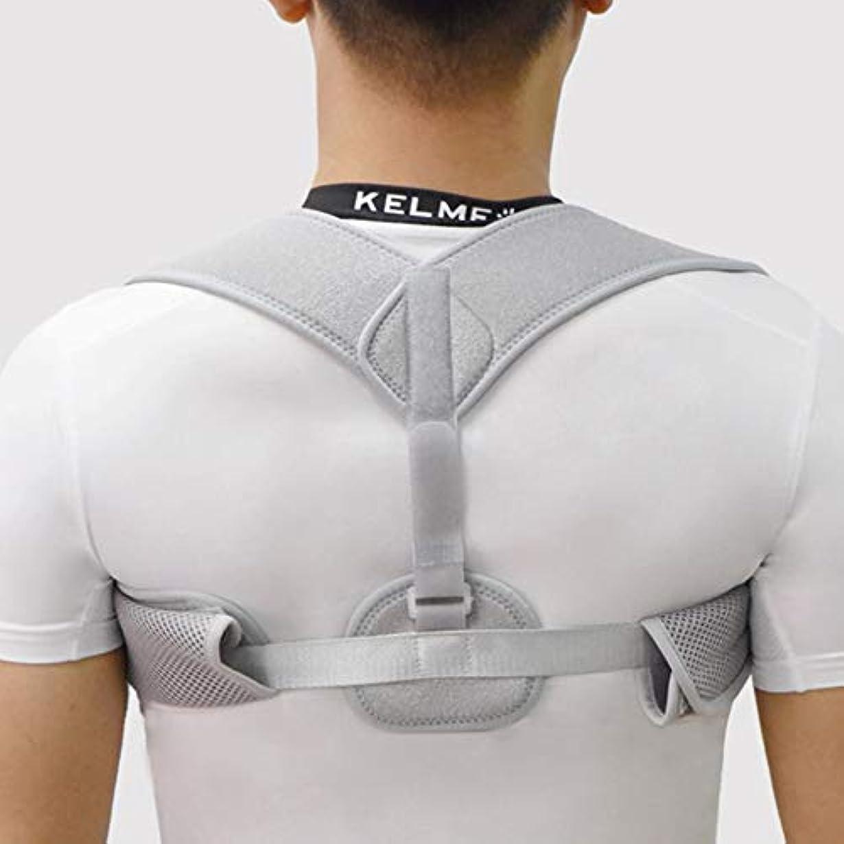 を除くチチカカ湖禁止新しいアッパーバックポスチャーコレクター姿勢鎖骨サポートコレクターバックストレート肩ブレースストラップコレクター耐久性 - グレー