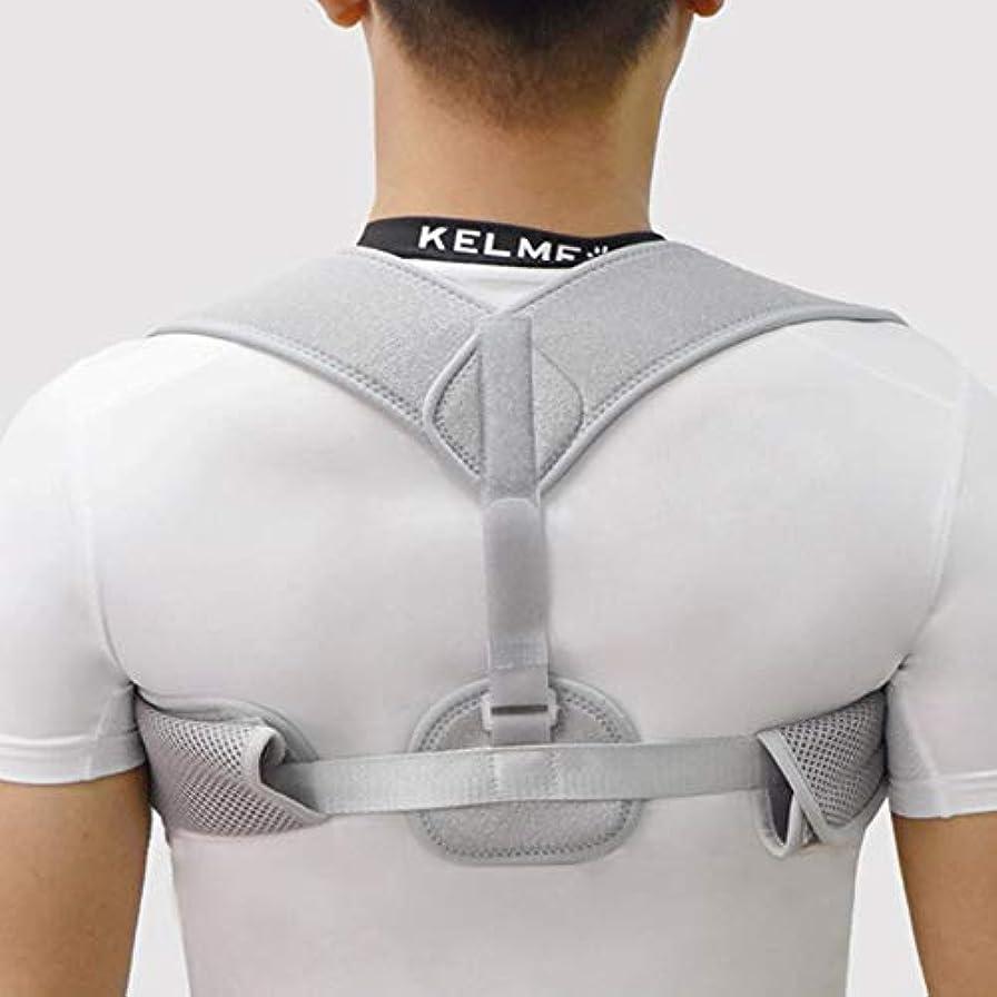 意識的処方レザー新しいアッパーバックポスチャーコレクター姿勢鎖骨サポートコレクターバックストレート肩ブレースストラップコレクター耐久性 - グレー