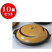 10個セット アルミ製品 陶板かすが深型 [21.5 x 19 x 8.5cm] 直火 【料亭 旅館 和食器 飲食店 業務用 器 食器】