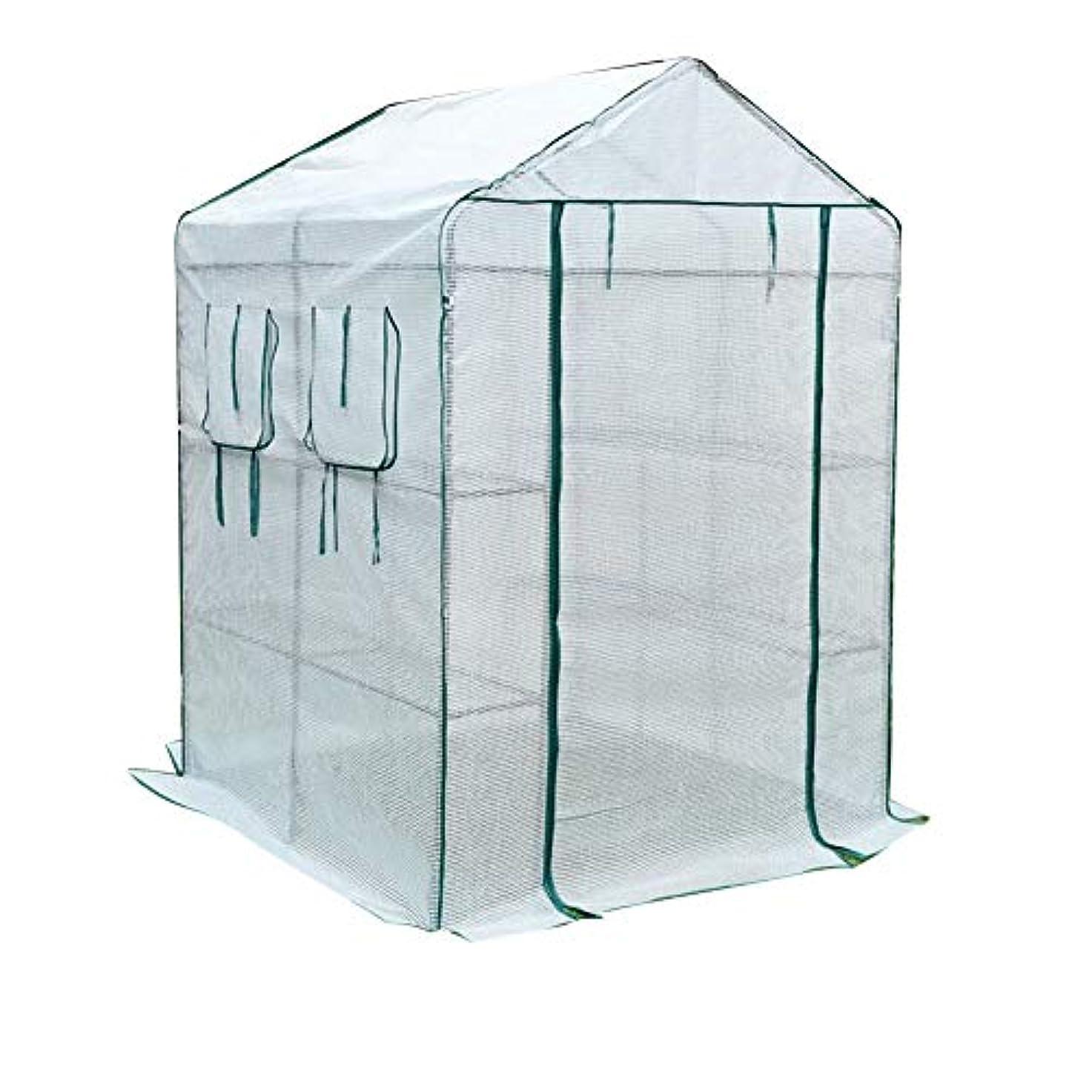 離れた文明化するストレッチPENGFEI 温室フラワースタンド 家庭 温室植栽 防塵 シェード、 ウォークイン、 3色 (Color : White, Size : 143x143x159CM)