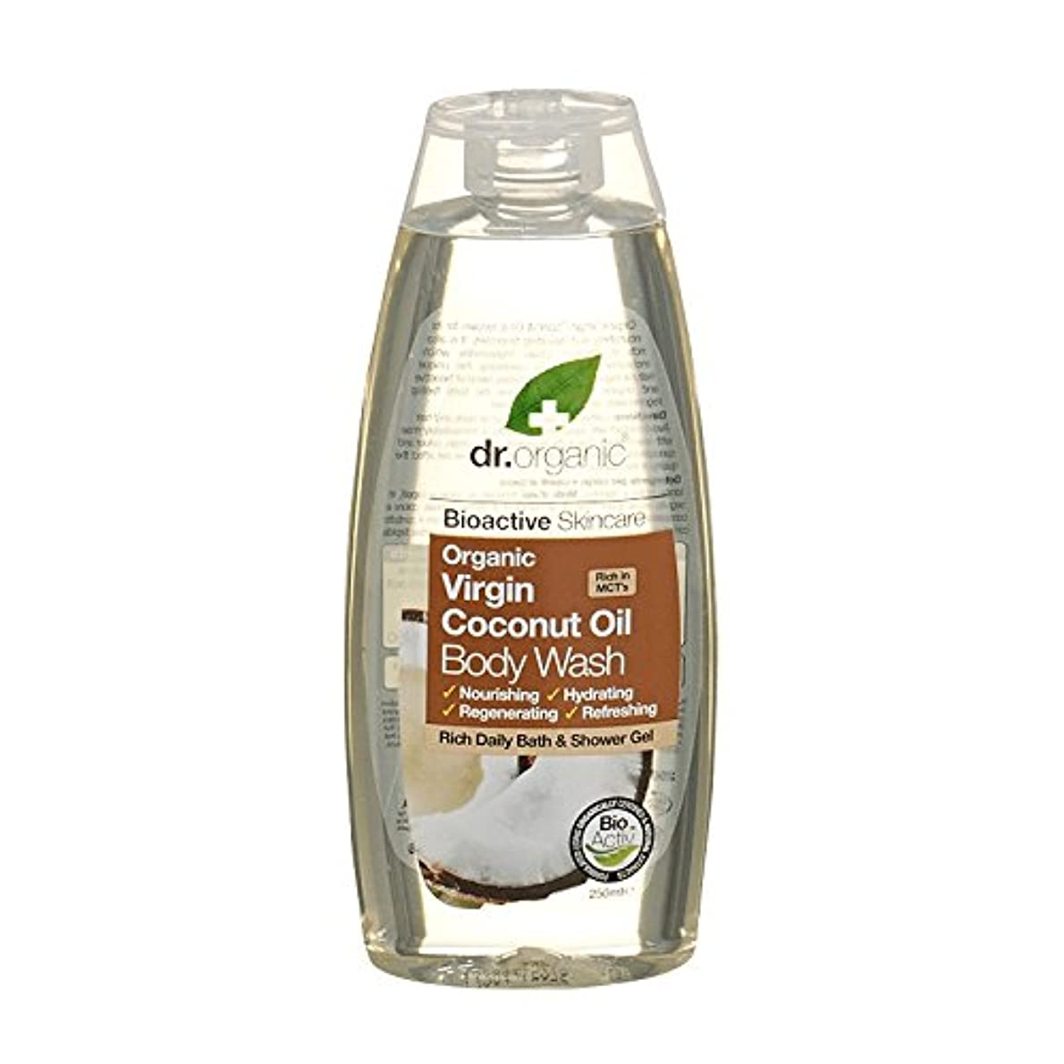 ハム商業のバットDr有機有機バージンココナッツオイルボディウォッシュ - Dr Organic Organic Virgin Coconut Oil Body Wash (Dr Organic) [並行輸入品]