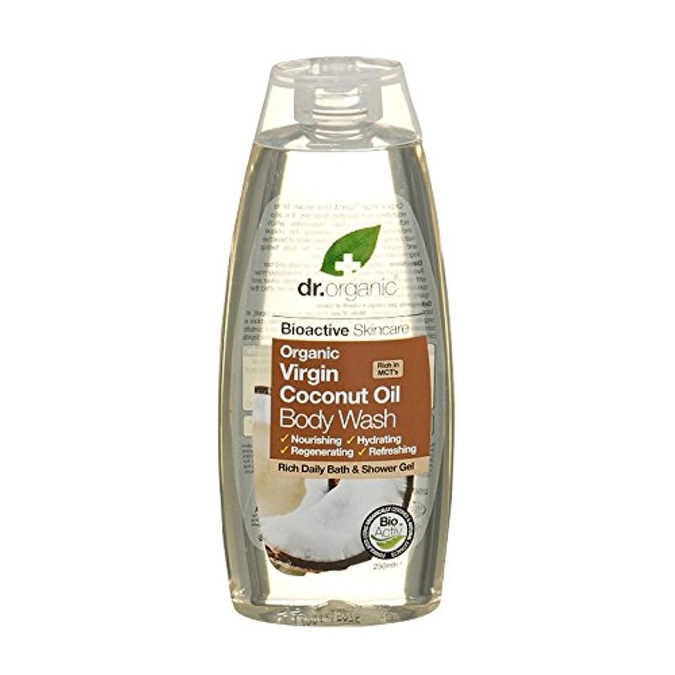 敏感な教師の日ありそうDr Organic Organic Virgin Coconut Oil Body Wash (Pack of 2) - Dr有機有機バージンココナッツオイルボディウォッシュ (x2) [並行輸入品]