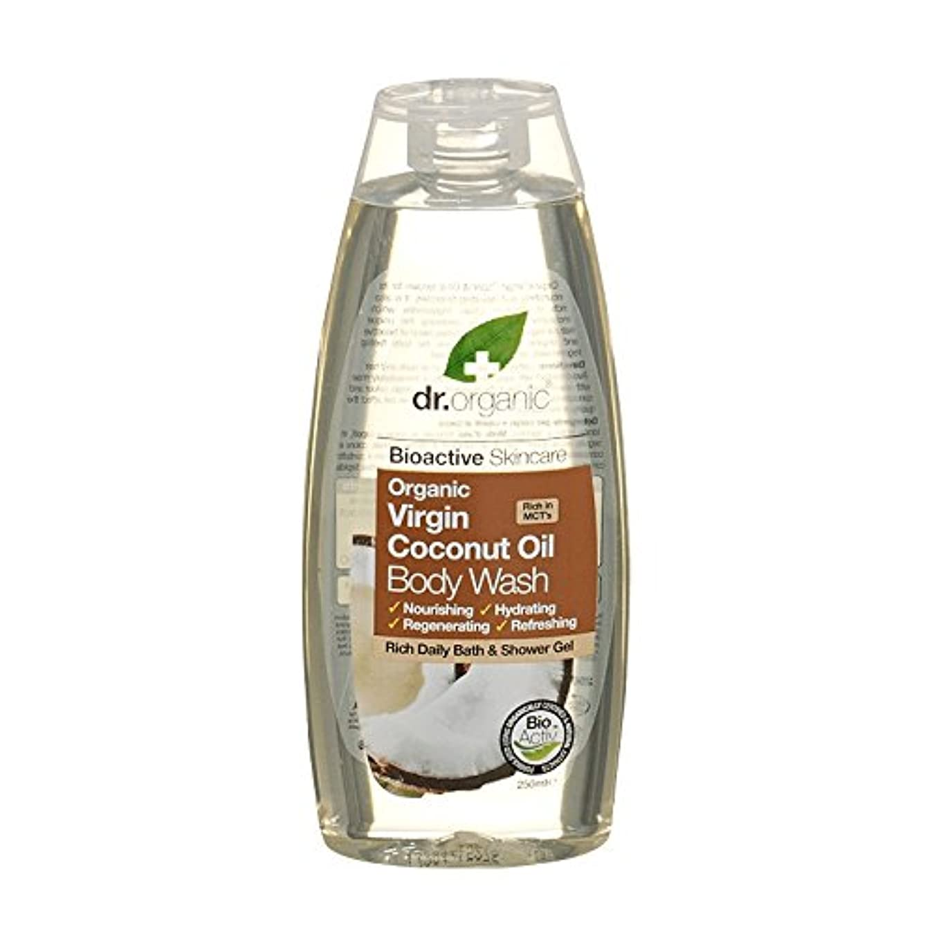 Dr Organic Organic Virgin Coconut Oil Body Wash (Pack of 2) - Dr有機有機バージンココナッツオイルボディウォッシュ (x2) [並行輸入品]