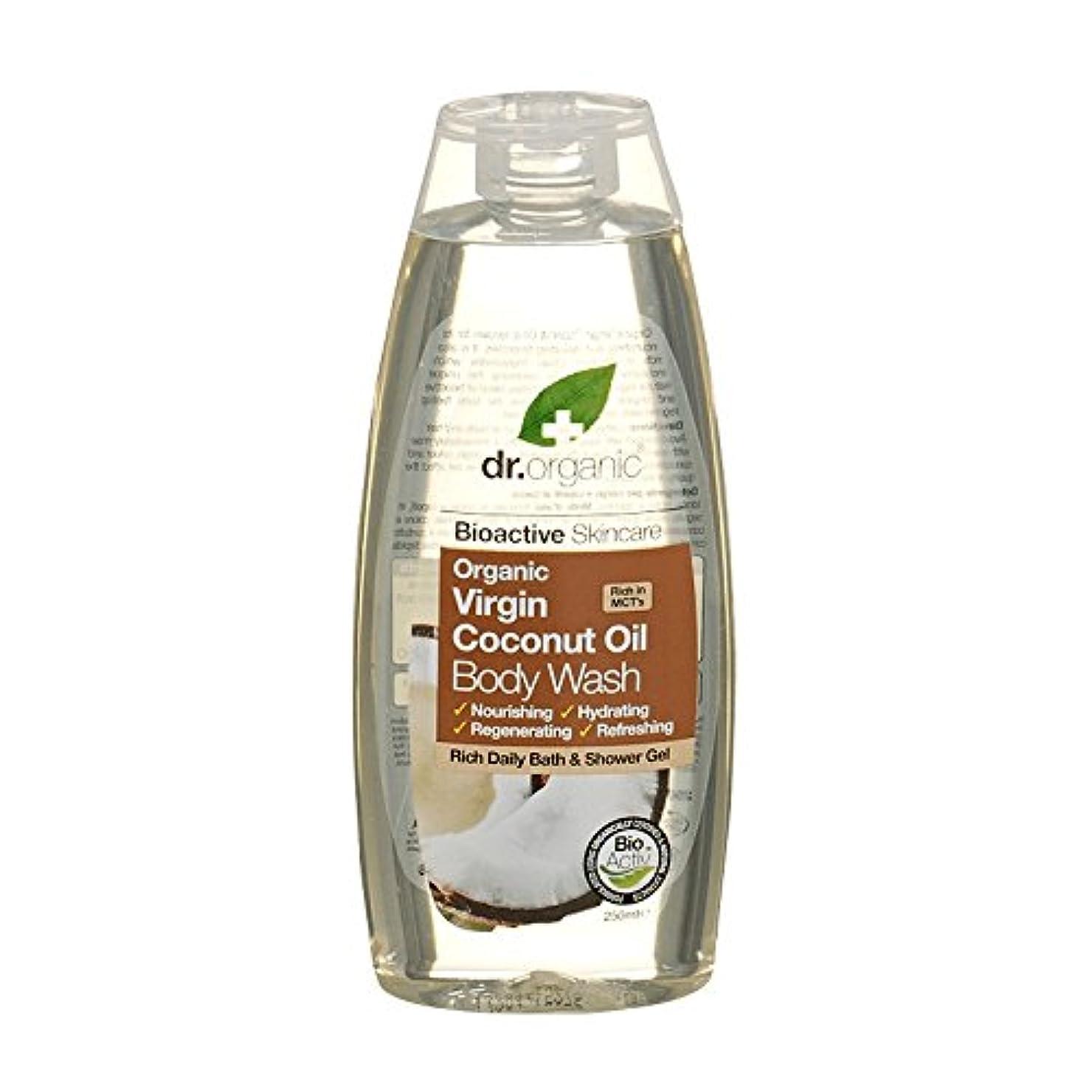 団結する満足させる面積Dr有機有機バージンココナッツオイルボディウォッシュ - Dr Organic Organic Virgin Coconut Oil Body Wash (Dr Organic) [並行輸入品]