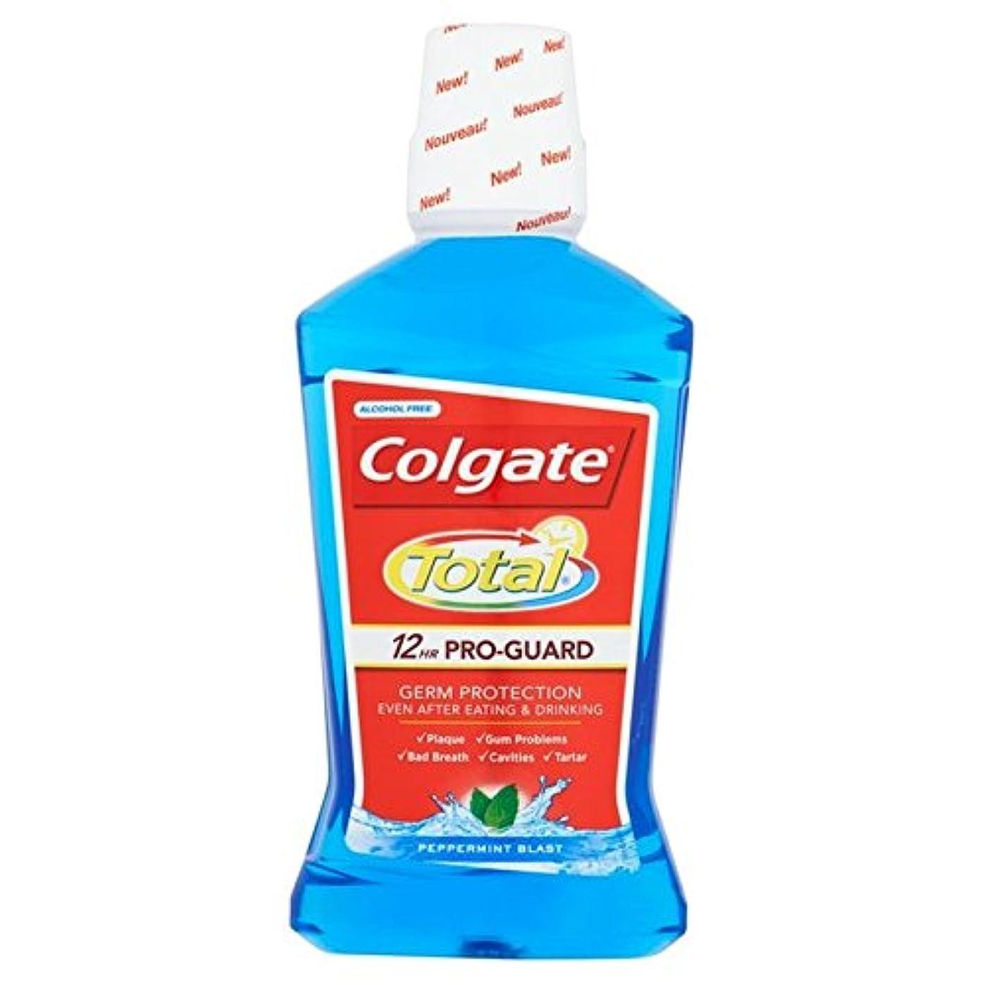 不運手入れ肯定的Colgate Total Advanced Blue Mouthwash 500ml (Pack of 6) - コルゲートトータル高度なブルーマウスウォッシュ500ミリリットル x6 [並行輸入品]