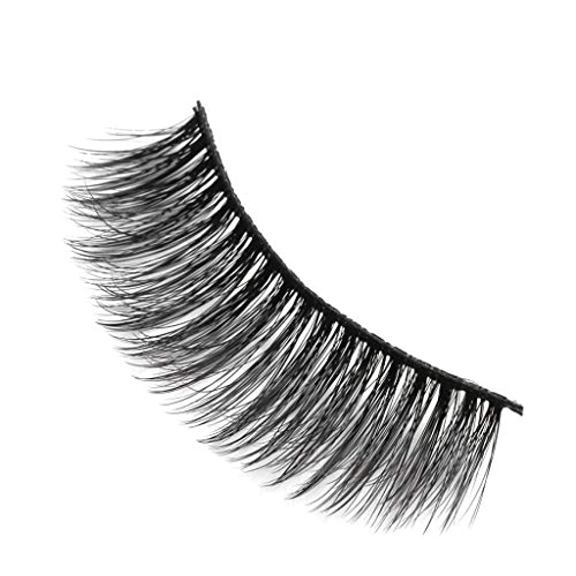 文句を言う振るうドレイン柔らかい長い巻き毛と歪んだ多くの層まつげと3Dミンクの毛皮の10ペア