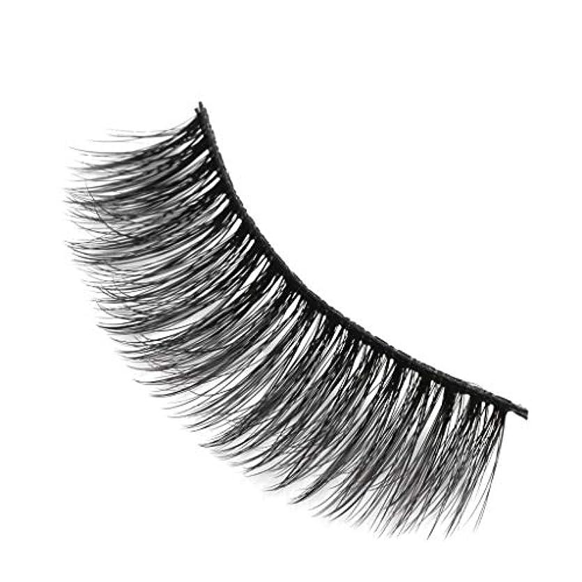 倍率スキャンダラス近々柔らかい長い巻き毛と歪んだ多くの層まつげと3Dミンクの毛皮の10ペア