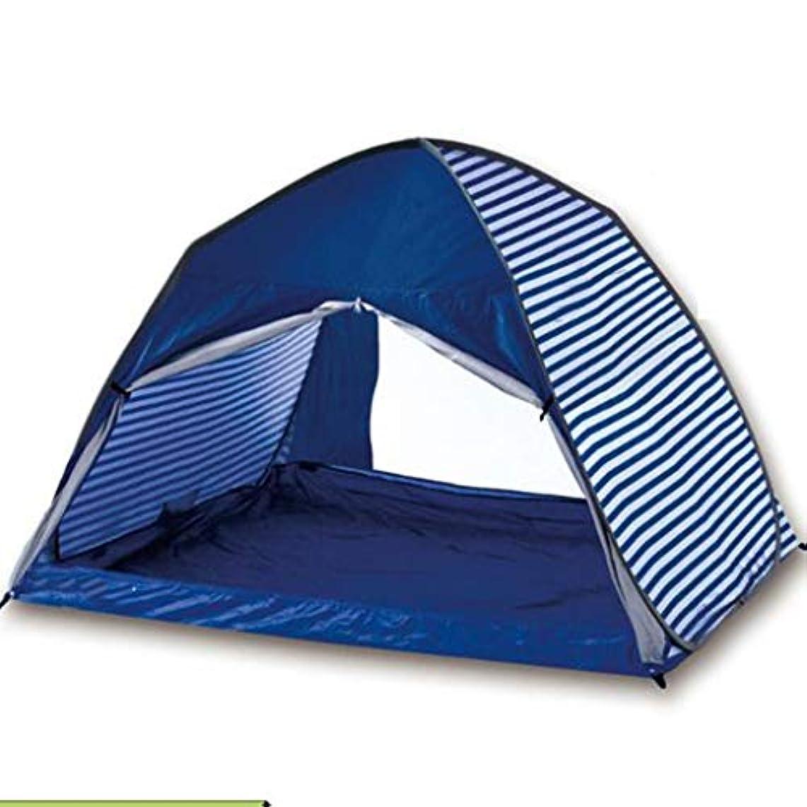 道徳教育拮抗可動式テント、折りたたみ自動クイックオープン屋外キャンプビーチテント屋外用製品3-4人