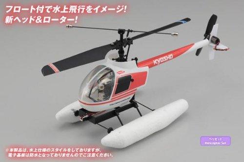 京商 ミニュームAD キャリバー120タイプR V2フロート付機体 kyosho-20102v2fl